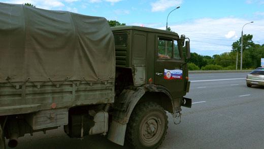 'ekz-31-1