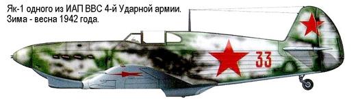 maresyev-4