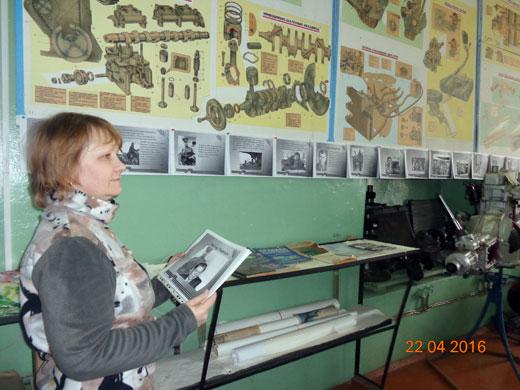 Урок мужества, посвященный 100-летию со дня рождения А.Маресьева
